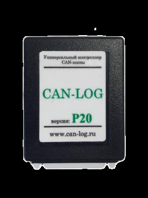 УПК CAN-LOG P145-20