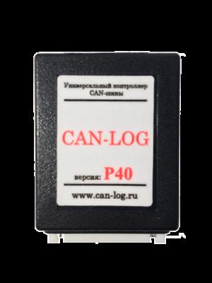 УПК CAN-LOG P145-40